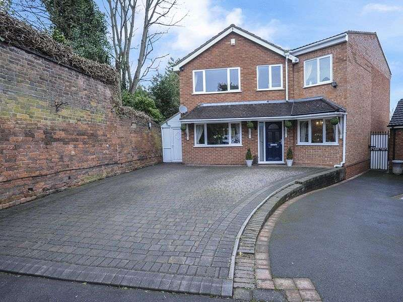 4 Bedrooms Detached House for sale in 8 Field Cottage Drive, Oldswinford, Stourbridge