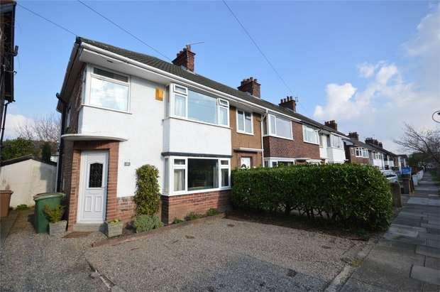 3 Bedrooms End Of Terrace House for sale in Rosefield Avenue, Bebington, Merseyside