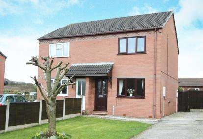 2 Bedrooms Semi Detached House for sale in Tansley Road, North Wingfield, Chesterfield, Derbyshire