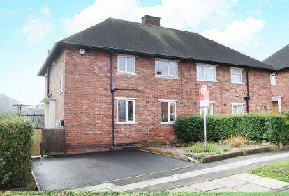 3 Bedrooms Semi Detached House for sale in Alport Avenue, Frecheville, Sheffield