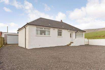 3 Bedrooms Detached House for sale in Milton Of Campsie, Glasgow, East Dunbartonshire