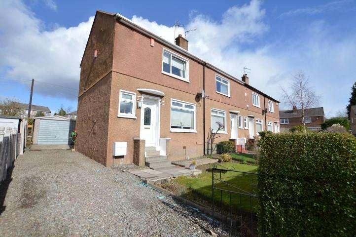 2 Bedrooms Terraced House for sale in 8 Deveron Road, Bearsden, G61 1LJ