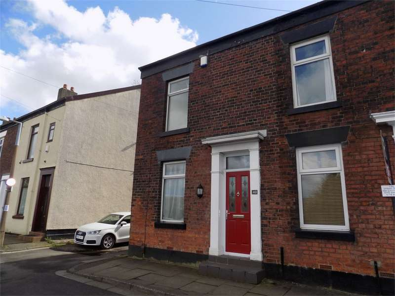 2 Bedrooms End Of Terrace House for sale in Heaton Road, Lostock, Bolton, Lancashire