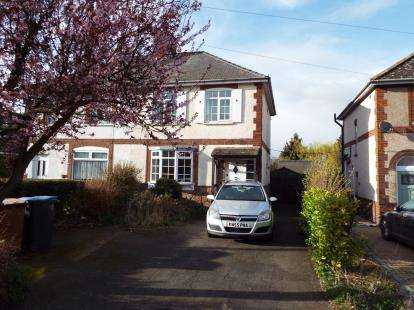 2 Bedrooms Semi Detached House for sale in Hinckley Road, Stoke Golding, Nr Nuneaton, Warwickshire