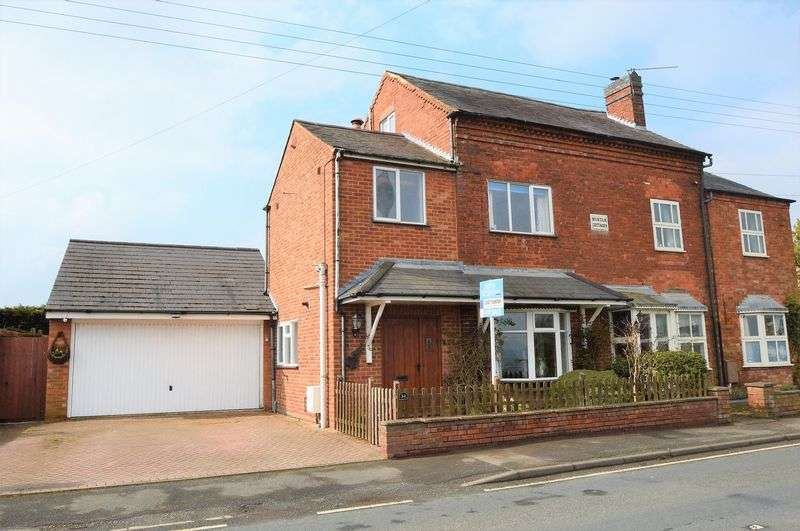 3 Bedrooms Semi Detached House for sale in The Ridgeway * Astwood Bank