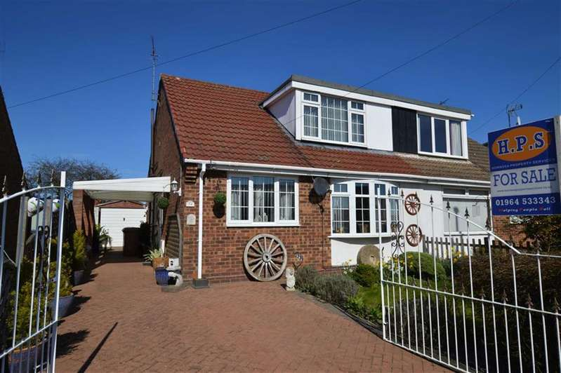 3 Bedrooms Property for sale in Northgate, Hornsea, East Yorkshire