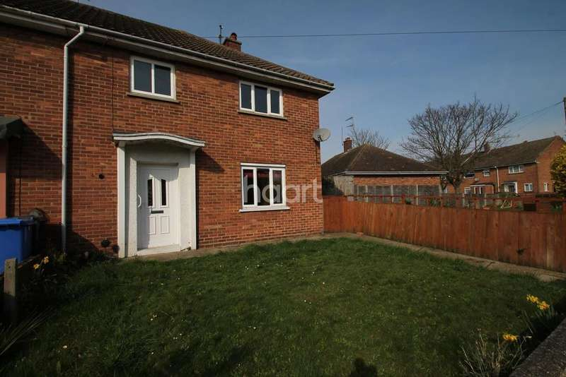 3 Bedrooms End Of Terrace House for sale in Lowestoft