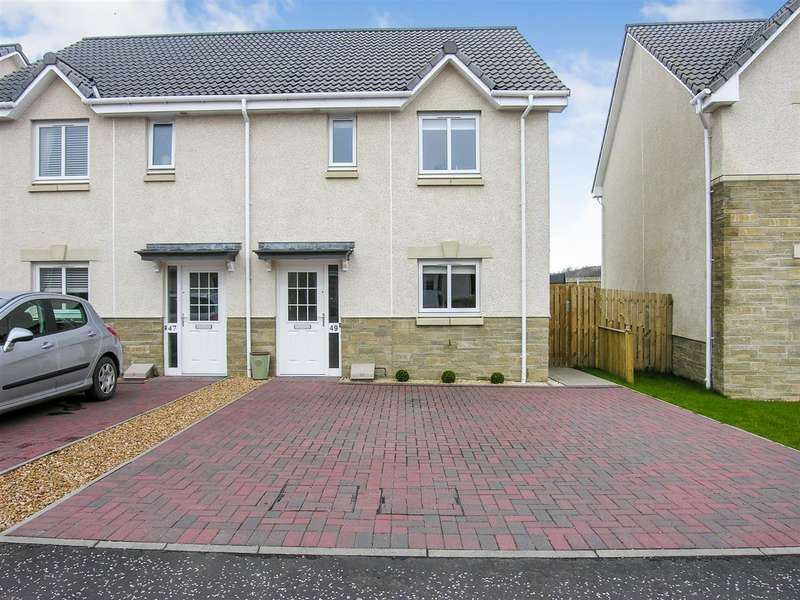 3 Bedrooms Semi Detached House for sale in Cotland Drive, Meadowcroft, Falkirk