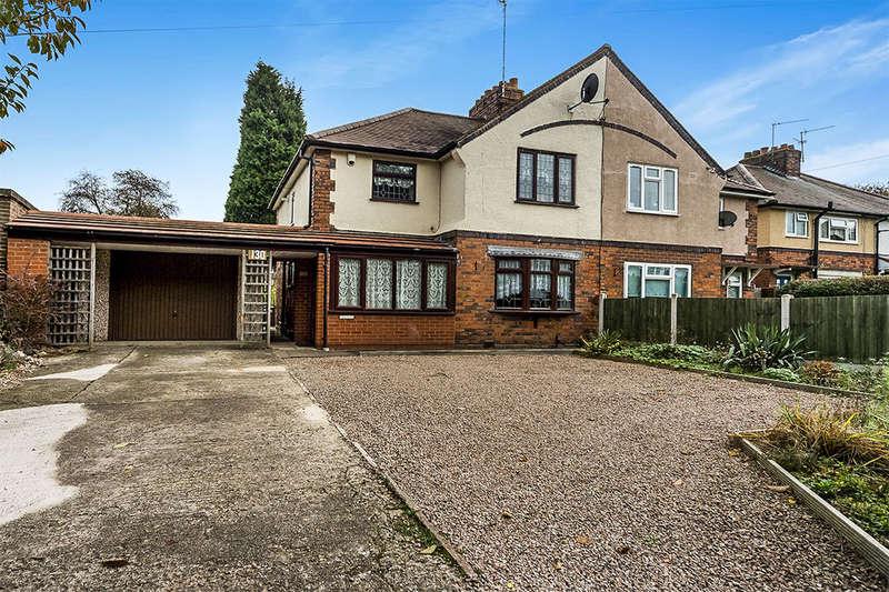 3 Bedrooms Semi Detached House for sale in Pensnett Road, Brierley Hill, DY5
