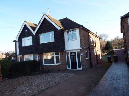 4 Bedrooms Semi Detached House for sale in Rufford Avenue, Bramcote, Nottingham, Nottinghamshire