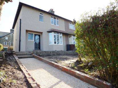 3 Bedrooms End Of Terrace House for sale in Curzon Road, Buxton, Derbyshire