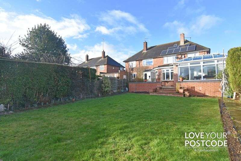4 Bedrooms Semi Detached House for sale in Meadow Brook Road, Bournville Village Trust, Birmingham, B31 1ND