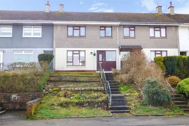 3 Bedrooms Terraced House for sale in Elphinstone Crescent, East Kilbride, Glasgow, South Lanarkshire