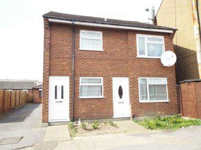 2 Bedrooms Maisonette Flat for sale in Grays, Essex