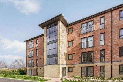 2 Bedrooms Flat for sale in Old Castle Gate, Glasgow