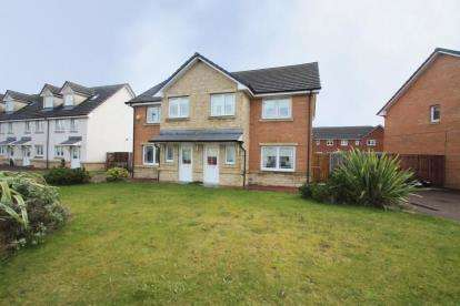 3 Bedrooms Semi Detached House for sale in Cranston Avenue, Airdrie, North Lanarkshire