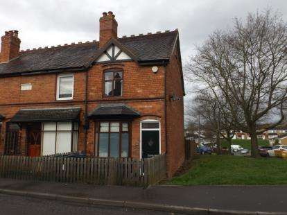 2 Bedrooms End Of Terrace House for sale in Redhill Road, Northfield, Birmingham, West Midlands
