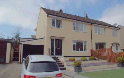 3 Bedrooms Semi Detached House for sale in Skipton Road, Trawden, Colne, Lancashire, BB8