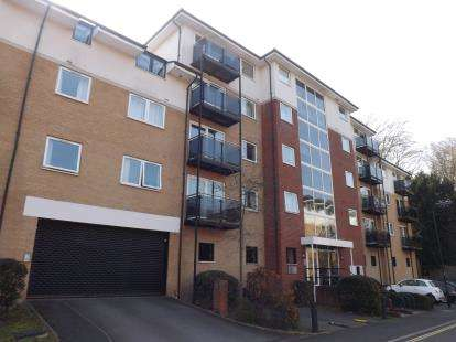2 Bedrooms Flat for sale in Seacole Gardens, Southampton, Hampshire