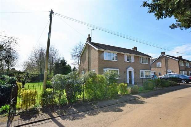 3 Bedrooms Detached House for sale in Sargeants Lane, Collingtree, NORTHAMPTON