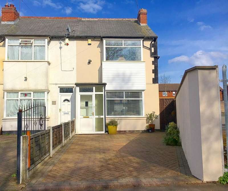 2 Bedrooms End Of Terrace House for sale in BULL LANE, WEST BROMWICH, WEST MIDLANDS, B70 9PB