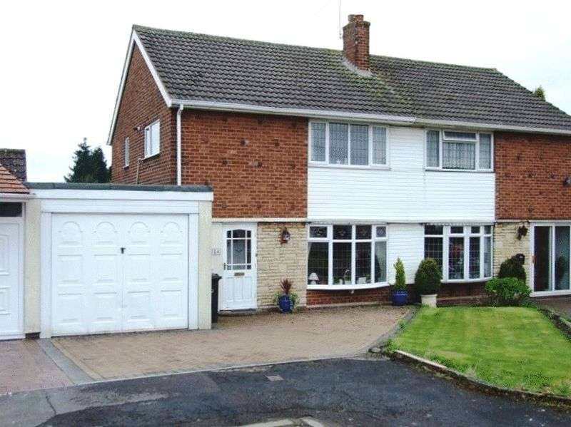 3 Bedrooms Semi Detached House for sale in Greenfield View, Brownswall Estate, SEDGLEY