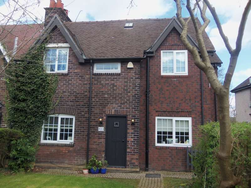 3 Bedrooms Semi Detached House for sale in Woolton Road, Woolton, liverpool