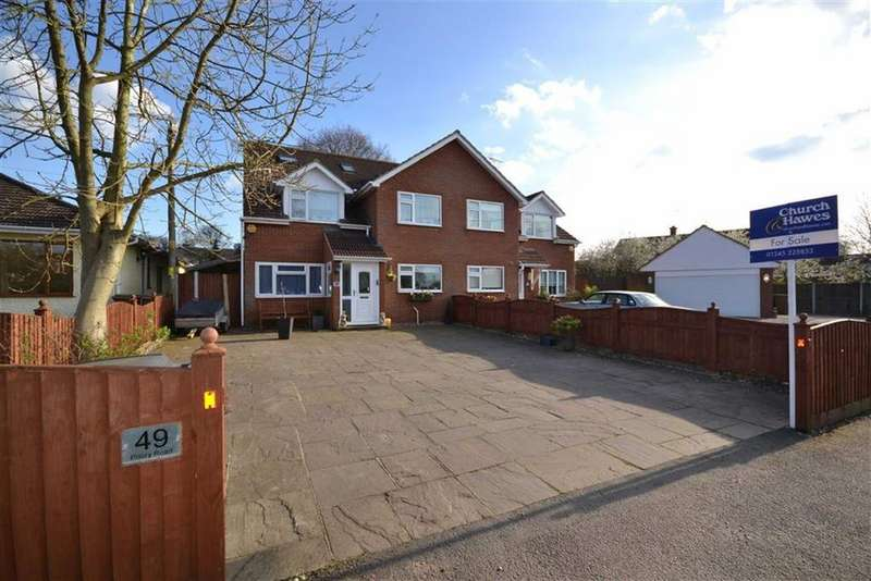 5 Bedrooms Semi Detached House for sale in Priory Road, Bicknacre, Essex