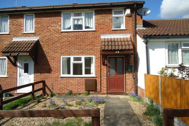 3 Bedrooms End Of Terrace House for sale in Stoneywell Road, Anstey Heights, Leicester, LE4