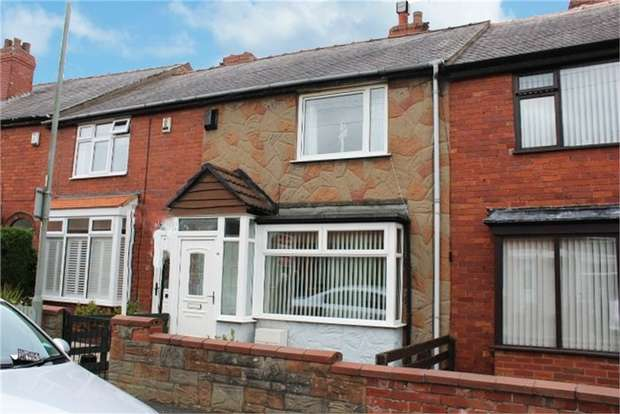 2 Bedrooms Terraced House for sale in Cecil Avenue, Warmsworth, Doncaster, South Yorkshire
