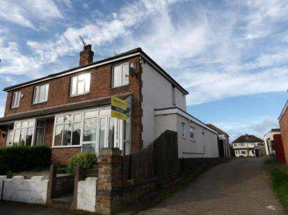 3 Bedrooms Semi Detached House for sale in Bell Lane, Narborough, Leicester, Leicestershire