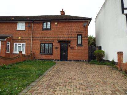 2 Bedrooms End Of Terrace House for sale in Hainault, Essex