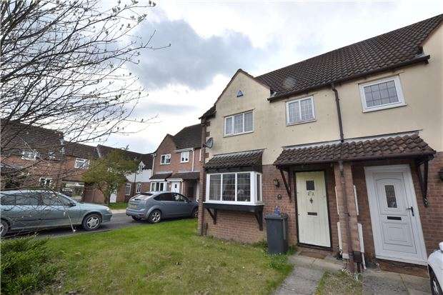 3 Bedrooms Terraced House for sale in Mill Grove, Quedgeley, GLOUCESTER, GL2 4PD
