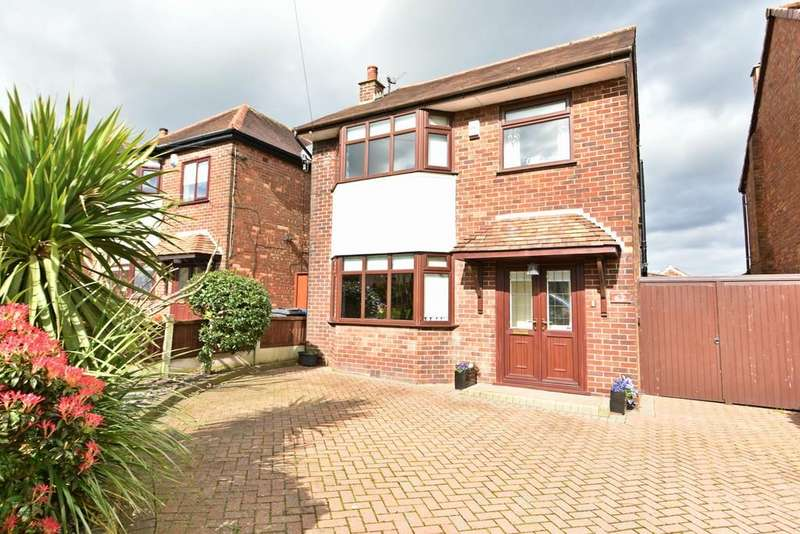 3 Bedrooms Detached House for sale in Holborn Hill, Ormskirk