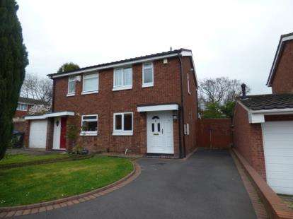 2 Bedrooms Semi Detached House for sale in Hanlith, Wilnecote, Tamworth, Staffordshire