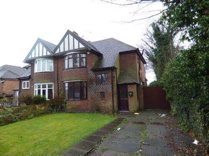 3 Bedrooms Detached House for sale in Highgate Drive, Walsall, West Midlands