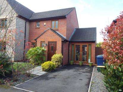 2 Bedrooms End Of Terrace House for sale in Abbotts Close, Walton-le-Dale, Preston, Lancashire