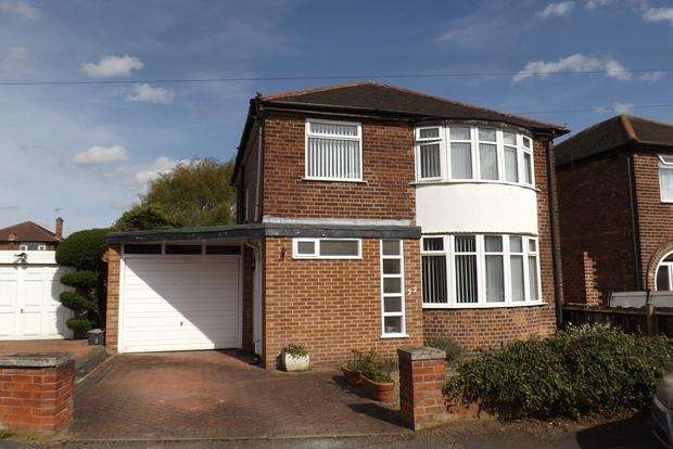 3 Bedrooms Detached House for sale in West Holme Gardens, Aspley, Nottingham, NG8