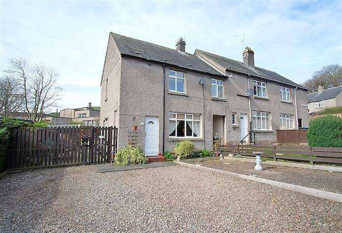 3 Bedrooms Terraced House for sale in 13 Balmoral Drive, Galashiels, TD1 1JH