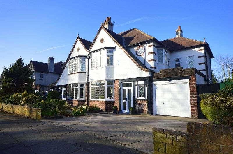4 Bedrooms Semi Detached House for sale in Woolton Road, Woolton
