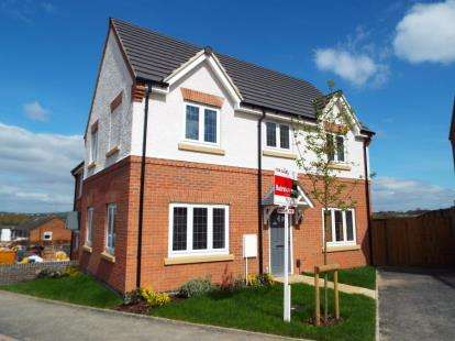 3 Bedrooms Semi Detached House for sale in Earls Reach, Old School Lane, Awsworth, Nottingham