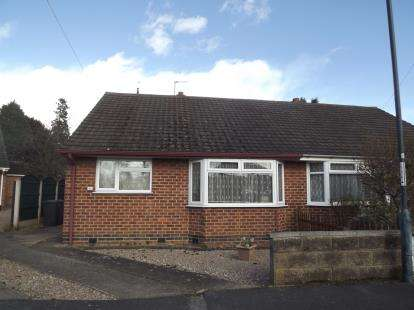 2 Bedrooms Bungalow for sale in Park Hill Drive, Derby, Derbyshire
