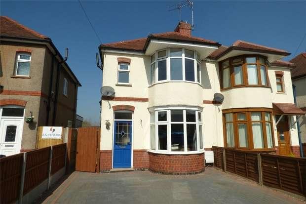 3 Bedrooms Semi Detached House for sale in Carisbrook Road, Weddington, Nuneaton, Warwickshire
