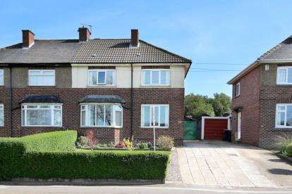 3 Bedrooms Semi Detached House for sale in Middle Lane South, Rotherham, South Yorkshire