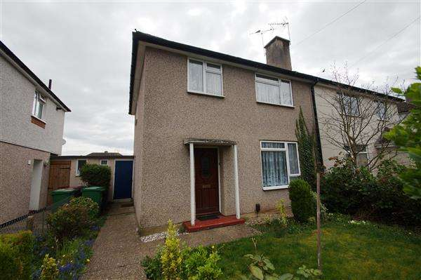 3 Bedrooms Semi Detached House for sale in Moreton Way, Cippenham