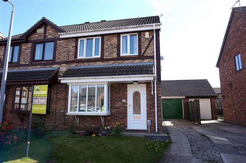 3 Bedrooms Semi Detached House for sale in Ashdene Close, Willerby, Willerby, HU10