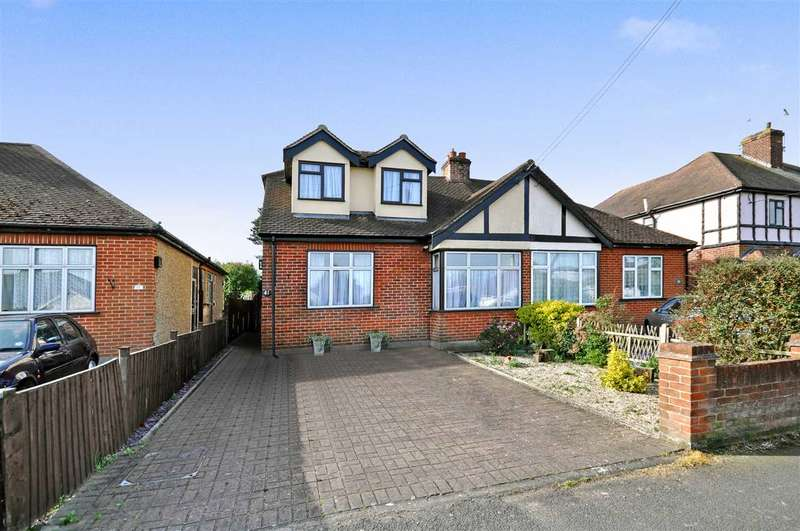 4 Bedrooms Semi Detached House for sale in Orchard Lane, Brentwood