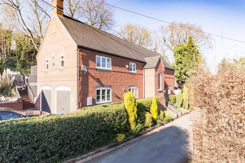 5 Bedrooms Detached House for sale in Lower Way, Upper Longdon, Rugeley, Staffordshire