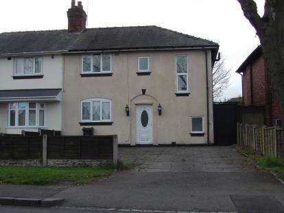 3 Bedrooms Semi Detached House for sale in Dog Kennel Lane, Oldbury, West Midlands