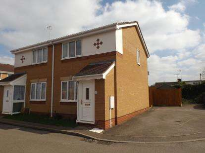 2 Bedrooms Semi Detached House for sale in Britannia Walk, Market Harborough, Leicestershire